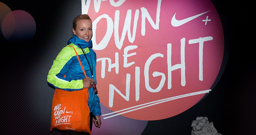 Das war unsere Nacht! Nike 'We own the Night'